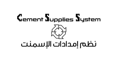 Cement Supplies System Logo